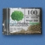 เมล็ดพันธุ์ Green Oak (เคลือบ) 100 เมล็ด thumbnail 1