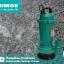 WQD Submersible Sewage Pumps ปั๊มแช่ดูโคลน (ตัวเหล็กหล่อ) รุ่น WQD 6-12-0.55 thumbnail 4
