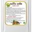 ชุดขยายเชื้อ5พลัง กำจัดแมลงศัตรูพืช โรคพืช thumbnail 8
