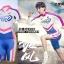 ชุดจักรยานผู้หญิงแขนสั้น ประกอบภาพยนต์ To The Fore สีขาวดำ สั่งจอง (Pre-order) thumbnail 4