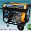 เครื่องยนต์ปั่นไฟดีเซล+เครื่องเชื่อม JUPITER รุ่น JP-D5-WELD thumbnail 1