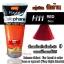 โลแลน พิกเซล เซลโลเฟน แฮร์ คัลเลอร์ แว็กซ์ H11 สีแดง 150 g. thumbnail 1