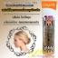 โลแลน แฮร์ สเปรย์ เน็ต วินเทจ ฟลอรัล Lolane Hair Spray Net Vintage Floral (สเปรย์เกล้าผม รีเซ็ตได้ไม่เป็นขุย) 350 ml. thumbnail 1