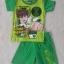 CN : Set เสื้อ+กางเกงขาสั้น Ben10 Going Hero สีเขียว thumbnail 1