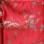 กี่เพ้าปักลายมังกร สีแดงสด thumbnail 3