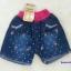 H&H : กางเกงยีนส์ขาสั้น ลายสกรีนมินนี่เมาส์ size : 1 (1y) / 6 (4y) / 7 (5y) / 8 (6y) thumbnail 2