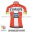เสื้อจักรยานแขนสั้นทีม Tinkoff SAXO 2015 สีแดงขาว สั่งจอง (Pre-order) thumbnail 1