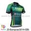 เสื้อจักรยานแขนสั้นทีม Europcar 2014 สีเขียวดำ สั่งจอง (Pre-order) thumbnail 1