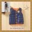 เสื้อกั๊ก สีน้ำเงิน-ส้ม เนื้อผ้าเหมือน ผ้าร่ม thumbnail 1