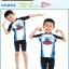 ชุดจักรยานเด็กแขนสั้นขาสั้น CheJi สีดำขาวฟ้าลาย Unicorn thumbnail 5