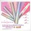 Mistine Pink Magic Diamond Lipstick / มิสทีน พิงค์ เมจิก ไดมอนด์ ลิปสติก 1.6 กรัม thumbnail 1