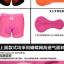 กางเกงจักรยาน Boxer AT cycle zone กางเกงสีชมพู เป้าเจลสีชมพู thumbnail 5