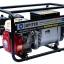 เครื่องยนต์ปั่นไฟ เบนซิล 4 จังหวะ JUPITER รุ่น JP-GEN-2500 thumbnail 4