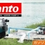 ปั้มน้ำเครื่องยนต์เบนซิน KANTO รุ่น KT-10CX thumbnail 2
