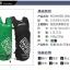กระเป๋าเป้จักรยาน เป้น้ำ ถุงน้ำ ROSWHEEL รุ่น 151365/151366 ขนาด 1.5L และ 2.5L thumbnail 3