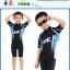ชุดจักรยานเด็กแขนสั้นขาสั้น CheJi สีดำฟ้า thumbnail 7