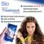 กรีนไบโอ ซุปเปอร์ ทรีทเม้นท์ ครีม Green bio Super Treatment Cream ใช้หลังการ ยืด ดัด ย้อม thumbnail 1
