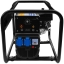 เครื่องยนต์ปั่นไฟ เบนซิล 4 จังหวะ JUPITER รุ่น JP-GEN-2500 thumbnail 5
