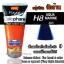 โลแลน พิกเซล เซลโลเฟน แฮร์ คัลเลอร์ แว็กซ์ H8 สีฟ้า 150 g. thumbnail 1
