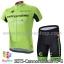 ชุดจักรยานแขนสั้นทีม Cannondale 15 (04) สีเขียว
