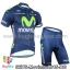 ชุดจักรยานแขนสั้นทีม Movistar 15 (01) สีน้ำเงินเขียว