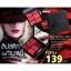 Mistine Velvet Secret Color Lip Palette / ลิปพาเลท มิสทีน เวลเว็ท ซีเคร็ท คัลเลอร์ 6.2 กรัม thumbnail 1