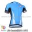เสื้อจักรยานแขนสั้นทีม Castelli 2014 สีฟ้าขาว สั่งจอง (Pre-order) thumbnail 1
