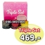 Triple Set PSC ครีมหน้าขาว + หน้าเงา + หน้าเด็ก แถม สบู่หน้าเงา ขนาด 30 กรัม ( Princess Skin Care ) thumbnail 1