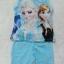 Jumbo Kids : ชุดเซ็ท เสื้อ+กางเกง พิมพ์ลาย Frozen สีฟ้า เนื้อผ้ายืด นิ่ม เด้ง ทรงสวยค่ะ size 1y / 7y thumbnail 1