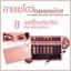 มิสทิน แชมเปญ พิ้งค์ คอมพลีท อาย พาเลท Mistine Champagne Pink Complete eye palette 6.5 กรัม thumbnail 1
