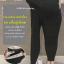 กางเกงทำงานคนท้องขนาดใหญ่พิเศษ หนัก 90 กิโล ขึ้น thumbnail 1