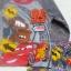 Baby Joe : ชุดนอนลายคาร์ สีเทา size 3T thumbnail 2