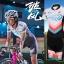 ชุดจักรยานแขนยาว ประกอบภาพยนต์ To The Fore สีขาวชมพู thumbnail 5