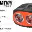 ไฟหน้าจักรยาน Super Bright รุ่น TD-516A สีดำส้ม thumbnail 15