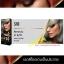 ดิ๊๊พโซ่ แฮร์ คัลเลอร์ S10 สีเทาหม่น เอ 8/01 (Ashy Blond A 8/01) thumbnail 1