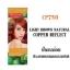 ดีแคช ออพติมัส คัลเลอร์ ครีม Optimus color Cream CP 750 Light Brown Natural Copper Reflect น้ำตาลอ่อน ประกายทองแดงธรรมชาติ 100 ml. thumbnail 1