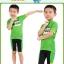 เสื้อจักรยานเด็กแขนสั้น CheJi สีเขียวลาย Monster thumbnail 4