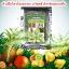 หัวเชื้อราไตรโคเดอร์มา บริสุทธิ์ สำหรับขยายเชื้อ ป้องกันโรคพืช thumbnail 3