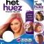 hot huez Temporary Hair Chalk (ชุดไฮไลท์ผมหลากสไตล์ 4 สี ) thumbnail 1