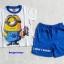 ME : Set เสื้อ Minion + กางเกง ผ้า cotton Size S(2-4y) thumbnail 1