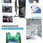 กระเป๋าเป้จักรยาน เป้น้ำ ถุงน้ำ ROSWHEEL รุ่น 151365/151366 ขนาด 1.5L และ 2.5L thumbnail 6