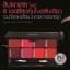 มิสทีน ฮอลลิวูด ลิป พาเลท / Mistine Hollywood Lip Palette เพิ่มเสน่ห์ให้ริมฝีปากสวยสะดุดตา 10 กรัม thumbnail 1