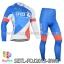 ชุดจักรยานแขนยาวทีม FDJ 15 สีฟ้าขาวแดง