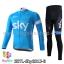 ชุดจักรยานแขนยาวทีม Sky 15 สีฟ้า สั่งจอง (Pre-order) thumbnail 1