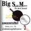 บิ๊ก สตาร์ มิรเรอร์ / Big Star Mirror กระจกส่องขนาดยักษ์ 10.5 นิ้ว ด้ามถือพร้อมรูสำหรับแขวน thumbnail 1