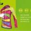 ชุดจักรยานผู้หญิงแขนยาวขายาว CheJi 15 (06) สีชมพูลายเหลือง สั่งจอง (Pre-order) thumbnail 6