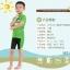เสื้อจักรยานเด็กแขนสั้น CheJi สีเขียวลาย Monster thumbnail 5