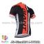 เสื้อจักรยานแขนสั้นทีม Giant 2014 ขาวแดงดำ สั่งจอง (Pre-order) thumbnail 1