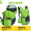 กระเป๋าเป้จักรยาน Feelpioneer รุ่น GJ-0901 ขนาด 20L thumbnail 10