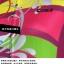 ชุดจักรยานผู้หญิงแขนยาวขายาว CheJi 15 (06) สีชมพูลายเหลือง สั่งจอง (Pre-order) thumbnail 8